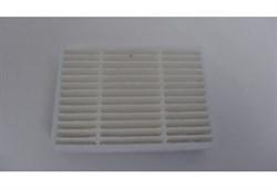 HEPA-фильтр X550 - фото 4508
