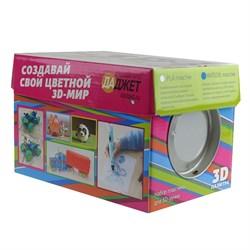 Модульный набор пластика 3D палитра (RU0076WATSON) 10цветов - фото 6333