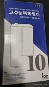 Фильтр для ионизатора воды ION-5000SA/7300