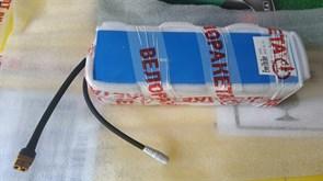 Аккумулятор Li-ion 48v 10,6Ah