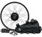 Велоракета 500Вт Sport (заднее колесо) - фото 6832